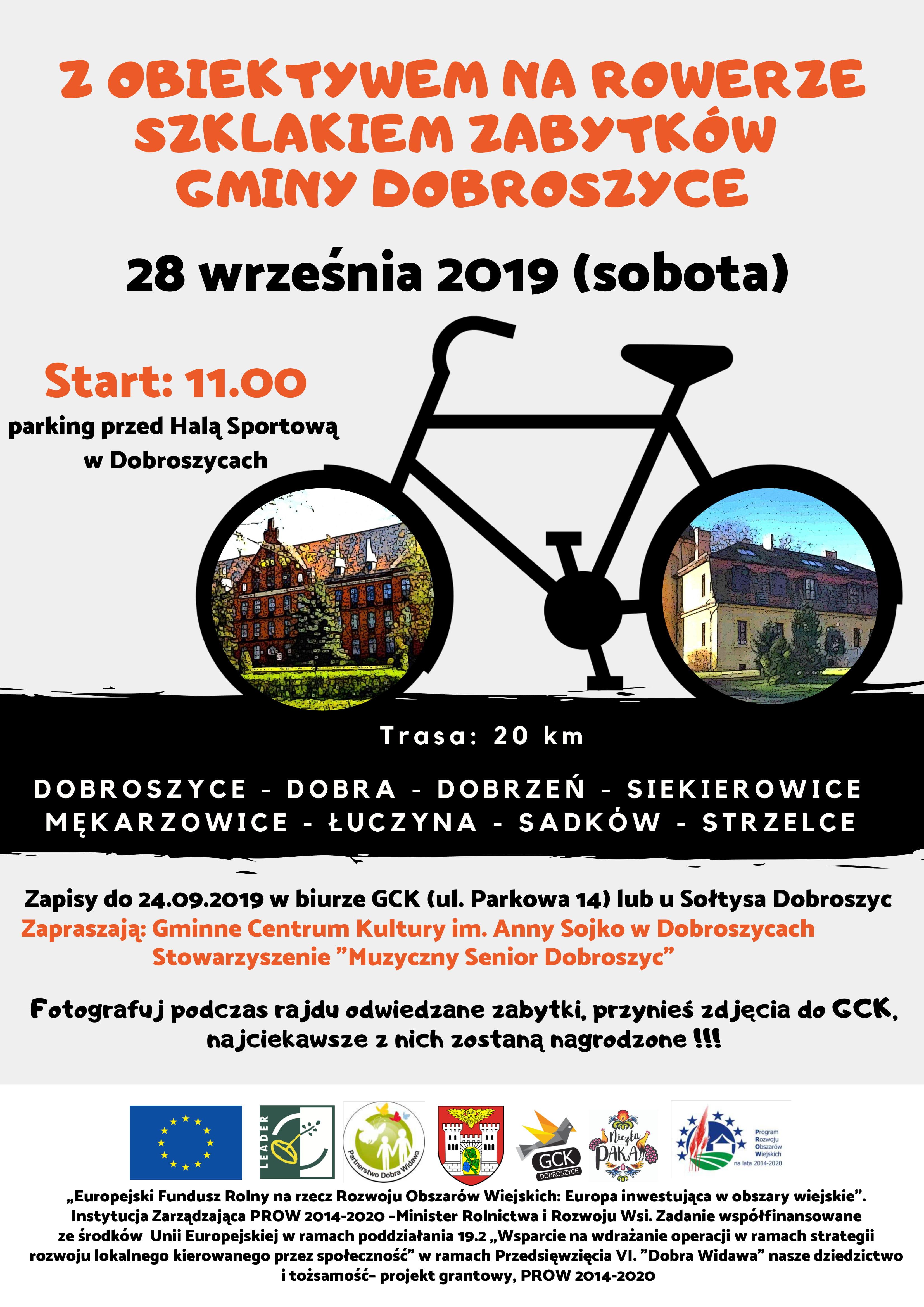 Rajd rowerowy plakat-1